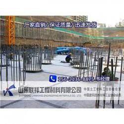 建阳膨润土防水垫¥