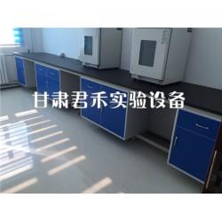 君禾科学仪器有限公司提供的实验室台柜怎么