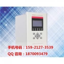巢湖光伏电站频率电压紧急控制装置