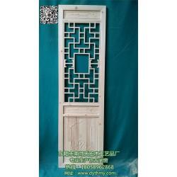 天宏木工艺品(图),古典仿古门窗定制,仿古门