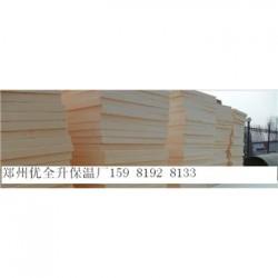 漯河峰巢挤塑板材料厂有眼光的商家