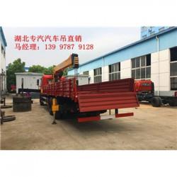 雅安市汉源县东风12吨8.5米货箱随车吊怎么