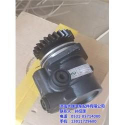 济南大瑞(图)|转向泵品种齐全|东营转向泵