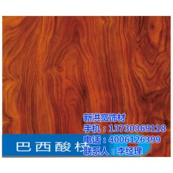 生态板价格、洪宽木业、衣柜生态板价格