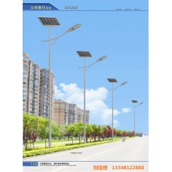 天煌照明 城市照明(图)_6米太阳能路灯_太阳