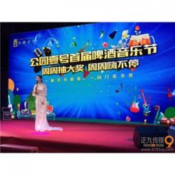 宜春会议度假活动公司专注于江西正九策划执