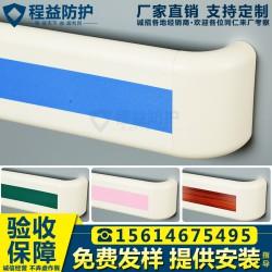 PVC走廊扶手 养老院防撞安全扶手用墙壁铝合金PVC扶手