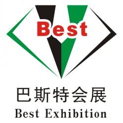2020第17届广州国际车用空调、散热器、滤清器展览会