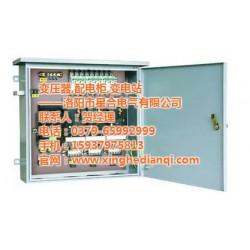 保定0.4kv低压配电柜怎么卖、【星合电气】(