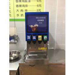 可乐机可乐现调机碳酸饮料机