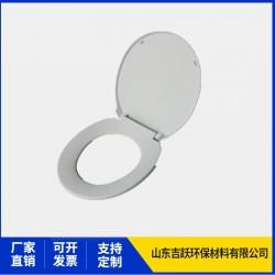 旱厕改造 陶瓷坐便器盖子 山东微山县