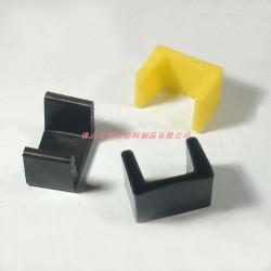 槽钢胶套,角铁脚套,塑料套,保护胶套