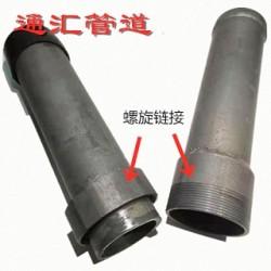 林州声测管,林州声测管厂家,林州声测管规格