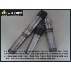安庆声测管厂家-安庆注浆管价格-安庆桩基检测管价格