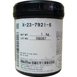 全国各地求购回收信越散热膏X-23-7921-5 导热硅脂