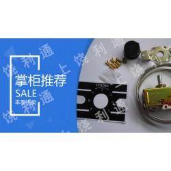 冰箱温控器,冷柜温控器,热水器温控器,冷干机温控器