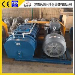 山东厂家直供曝气设备高效节能低噪音风机
