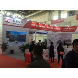 海南自贸港建博会·装配式建筑集成房屋展览会