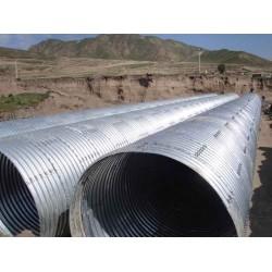 直径2米钢波纹管涵 镀锌波纹涵管价格