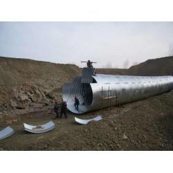 直径3米钢波纹管涵 涵洞排水波纹管
