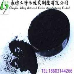 厂家直销粉末活性炭