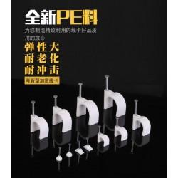 厂家直销圆形方形高碳钢钉线卡电缆线夹网线固定塑料线扣压线卡子