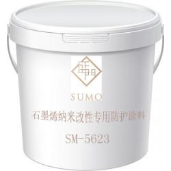石墨烯涂料生产公司,石墨烯涂料生产厂家供应