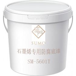 石墨烯防腐涂料价格,石墨烯防腐涂料多少钱一斤