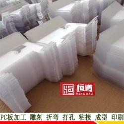 安徽 透明PC板材厂家定制 价格优惠