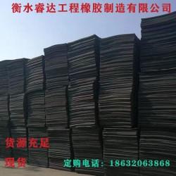 聚乙烯闭孔泡沫板L600L1100黑色泡沫板生产厂家供应