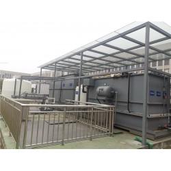 太仓纯水设备 中水回用设备 电镀废水处理设备