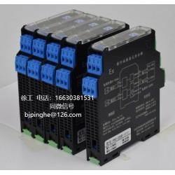 热电偶型信号隔离器 分配器 自产自销 PHG-11DT