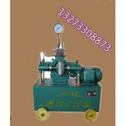 甘肃豪日电动试压泵电动打压泵型号规格介绍