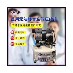 空气压缩机清洗消毒专用