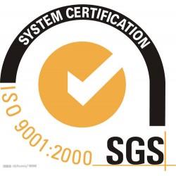 禅城ISO9001认证给企业带来哪些好处