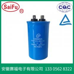 CBB65空调电容器交流电动机电容器