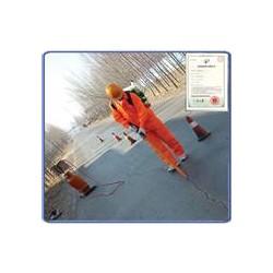 RB-301狼牙式吹风清理机