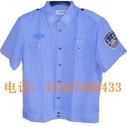 夏执勤服,执勤服,夏季执勤服短袖衬衣
