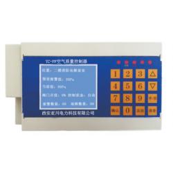 YC-PF空气质量控制器