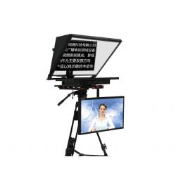 天影视通新款专业级内置主机嵌入式提词器21-24寸显示器