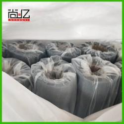 玻璃纤维隐形防火窗纱 14-20目防蚊防虫防盗窗纱