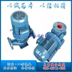 100ISG管道泵询价,大同100ISG管道泵,八方水