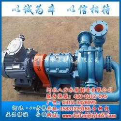 ZJW专用泵故障与维修、丽江ZJW专用泵、八方