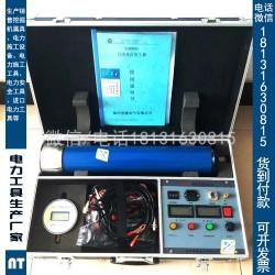 承装修试三级直流高压发生器DC:200kV/3mA