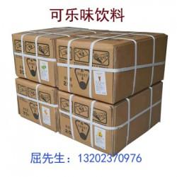 辽宁-可乐机厂家直销-供应可乐糖浆