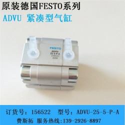 festo(多图)|festo气缸供应商|气缸