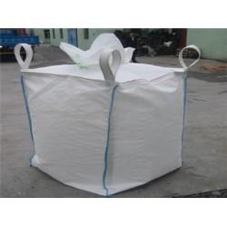 安顺吨袋(安全可靠)贵州吨袋(防尘防潮)安顺吨袋(欢迎咨询)