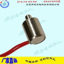 直供DO0810微型圆管电磁铁-小型圆管式电磁铁