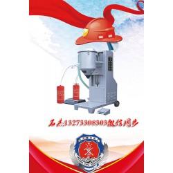灭火器充气加压设备