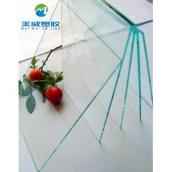 塑料板厂家定制生产层压板 挤出板 塑料板 PVC板